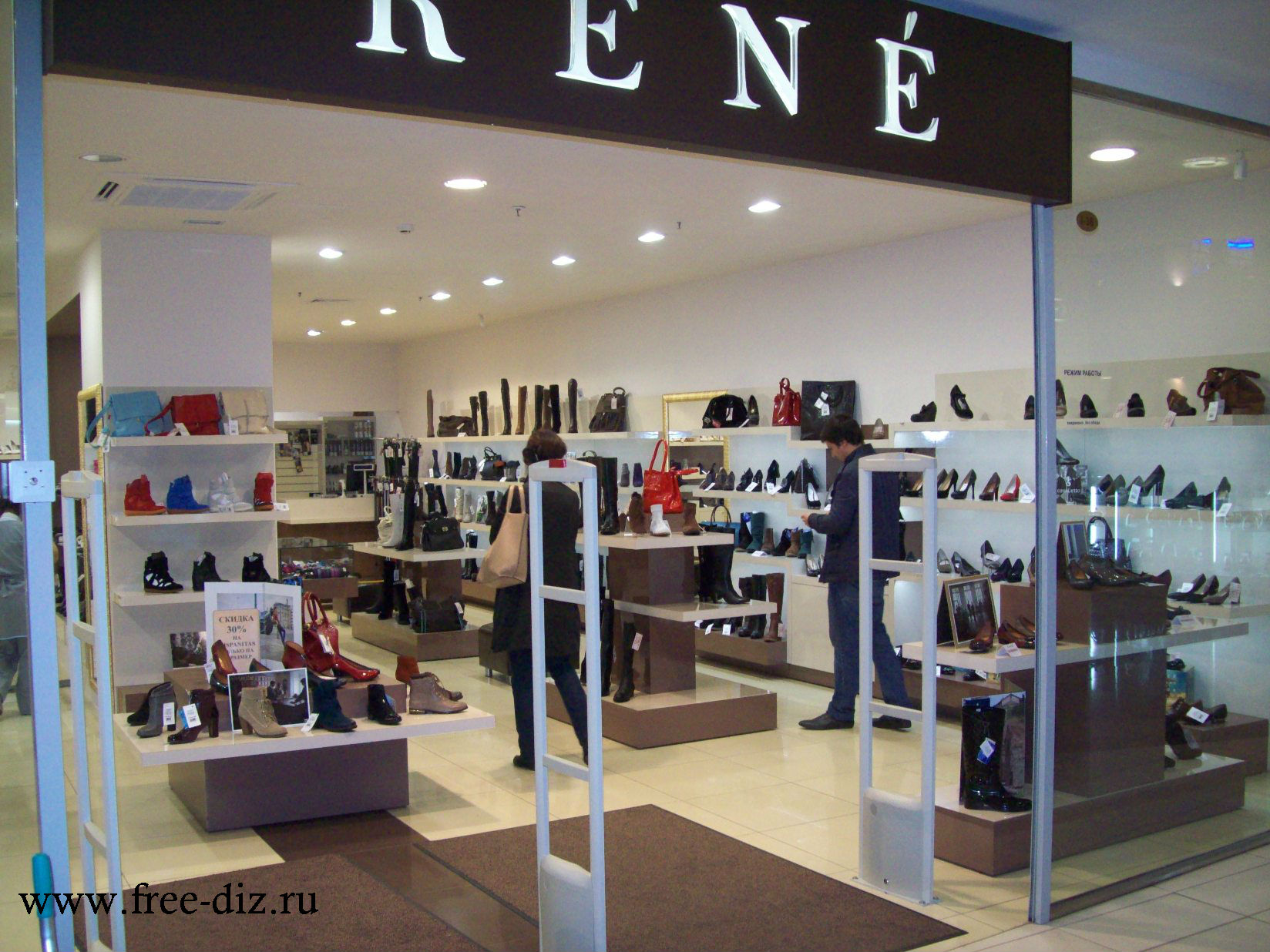 дизайн интерьера магазина обуви