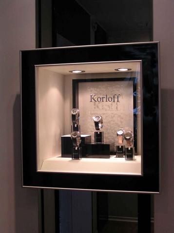 Торгово-демонстрационная витрина для ювелирных изделий