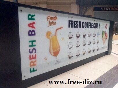 торговый модуль для кофе