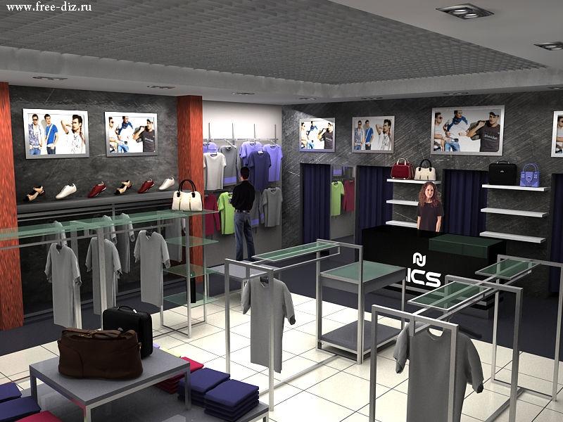 9842c76c14ad интерьер магазина одежды торговое оборудование для одежды