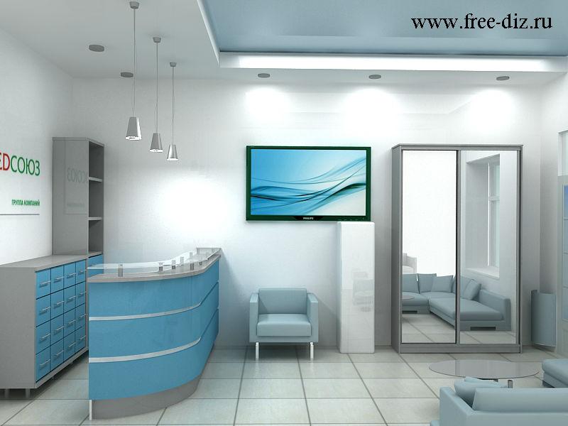 дизайн холла стоматологии