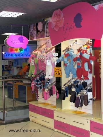 интерьер и торговое оборудование магазина детской одежды