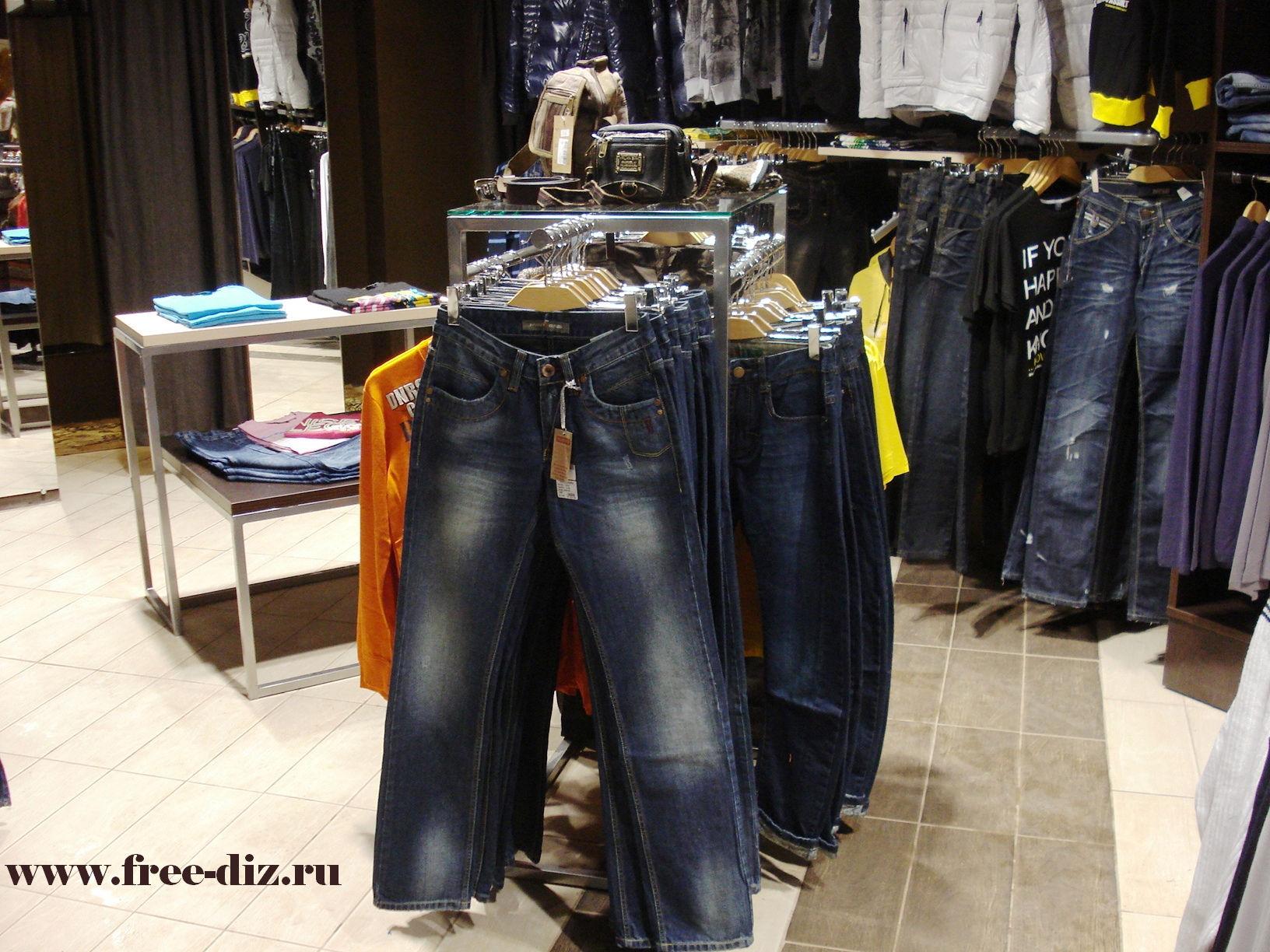 торговое оборудование для магазинов джинсовой одежды