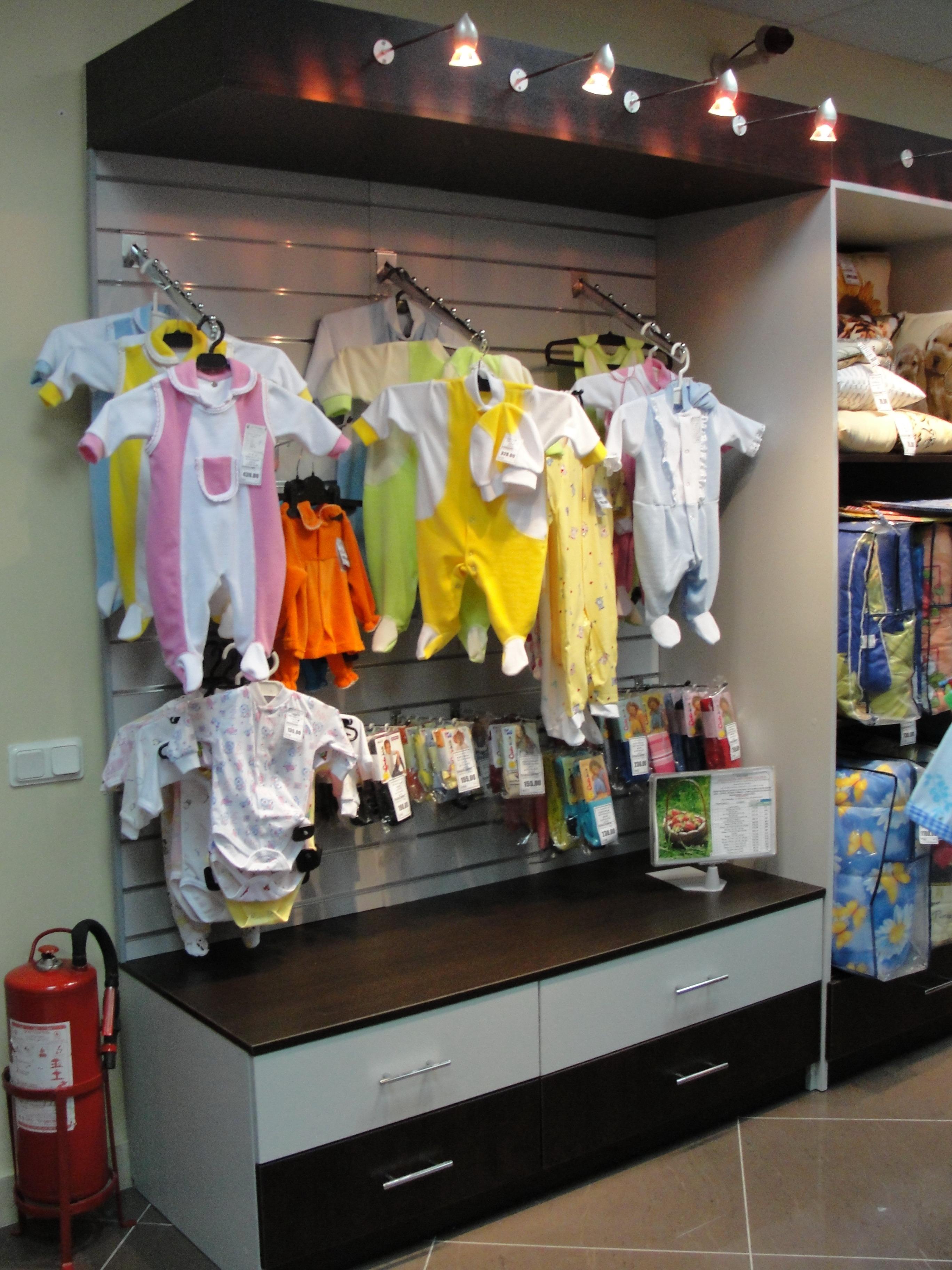 Торговое оборудование для детской одежды